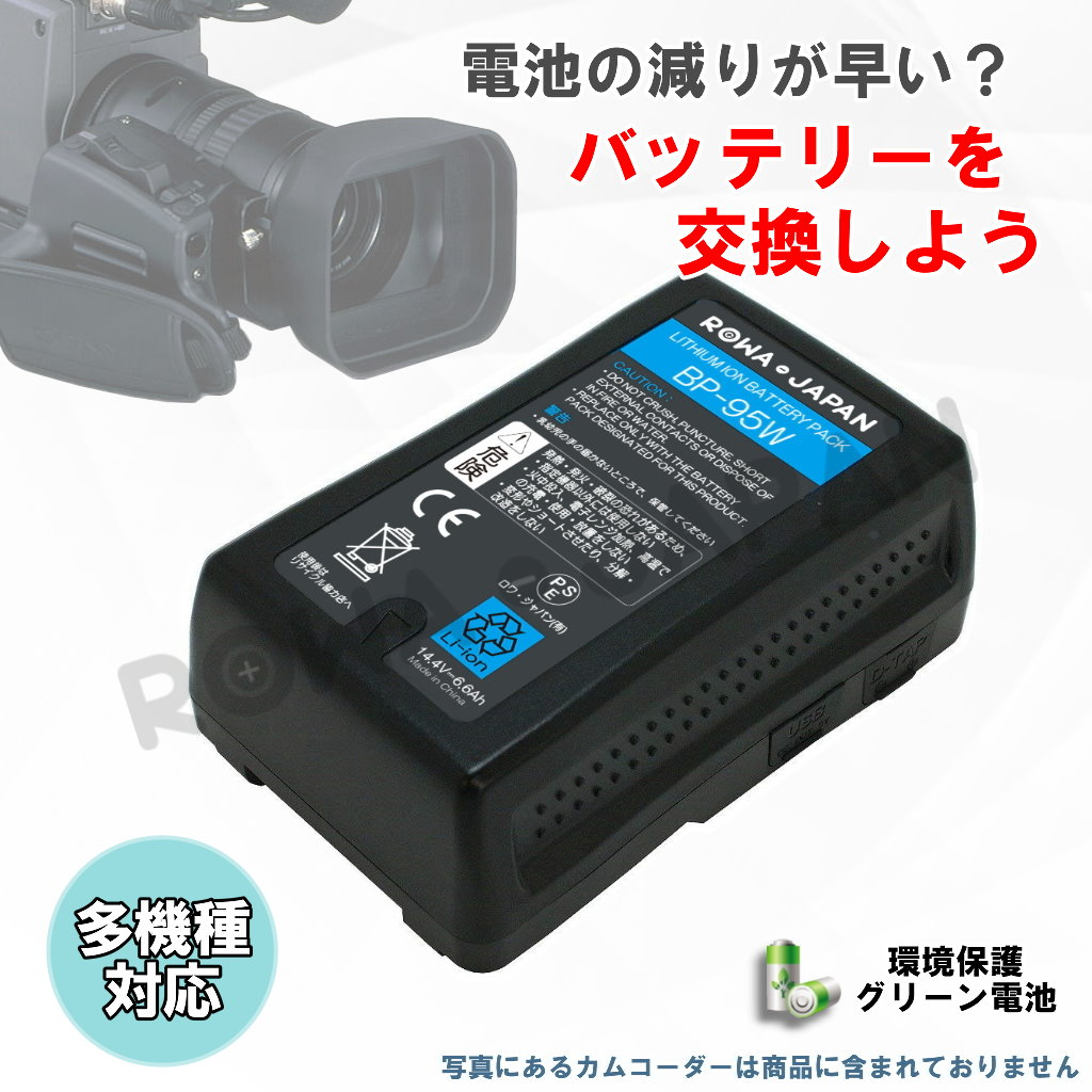 Battery Replacement for Sony BVW-550 BVW-570 BVW-590 BVW-D600 DCR-50 DVCAM VTR DCR-50 DVCAM VTR DCR-50 DVCAM VTR DCR-50P DVCAM VTR DCR-50P DVCAM VTR DCR-50P DVCAM VTR